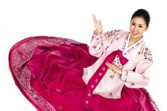 Korean Lady Stock Photo