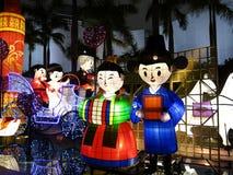 Korean lanterns Stock Photo
