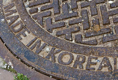 Korean manhole Royalty Free Stock Photography