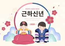 Korean new year design. Korean new year with two people doing bow in hanbok, Happy new year written in Hangul vector illustration