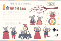 Free Korean New Year Elements Set Royalty Free Stock Images - 162291019