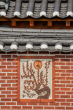 Korean Outdoor Bell Tower stock photos