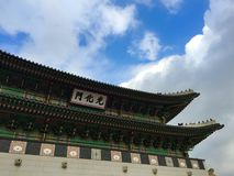 Korean Palace. Gate Gwanghwamun of the Gyeongbokgung Palace in Seoul Stock Photography