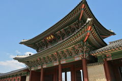 Korean palace - Gyeongbokgung Stock Image