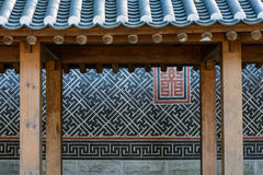 Korean pavilion and wall Stock Images
