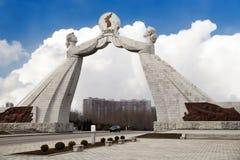 Korean Peninsula unified symbol. It is symbolizing the Korean Peninsula unified sculpture Royalty Free Stock Image