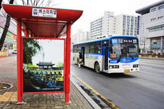 Korean Public stations and bus. Korean Public bus passengers up and down the station Stock Image
