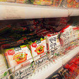 Korean Ramen (instant Noodles) In Supermarket Royalty Free Stock Photo