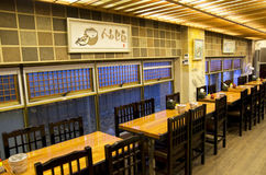 Korean restaurant interiors Stock Images