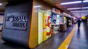 Korean retail stores. Korean subway retail stores and convenion stores Stock Photo