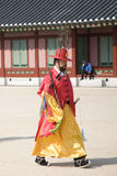 Korean royal guard Stock Photo