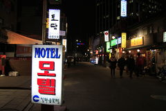 Korean seoul street after sunset Royalty Free Stock Image