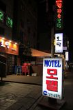 Korean seoul street after sunset Stock Photo
