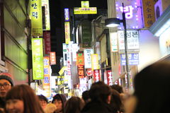 Korean seoul street after sunset Royalty Free Stock Photo