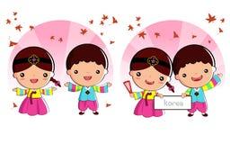Korean set Royalty Free Stock Photography