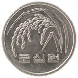 Korean silver coin Royalty Free Stock Photo