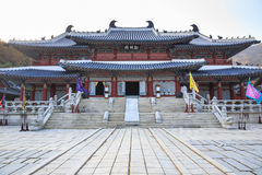 Korean style castle in South Korea. Korean style castle architecture detail in South Korea Stock Image