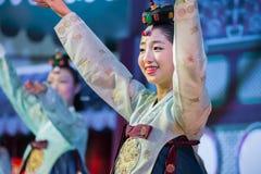 Korean Traditional Dance Royalty Free Stock Photo