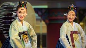 Korean Traditional Dance Stock Photo