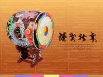 Korean traditional a big drum. New Year Card Design Series Stock Photos