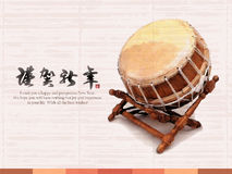 Korean traditional a big drum. New Year Card Design Series Stock Images