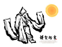 Korean traditional a Buddhist dance calligraphy greeting cards. Stock Image