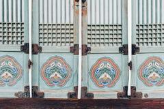 Korean traditional door. At Bongeunsa in Seoul, Korea Royalty Free Stock Images