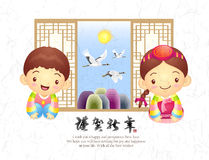 Korean Traditional greetings in boys and girls. New Year Card De Royalty Free Stock Photos