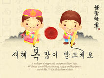 Korean Traditional greetings in boys and girls. New Year Card De Royalty Free Stock Photography