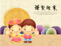 Korean Traditional greetings in boys and girls. New Year Card De Royalty Free Stock Images