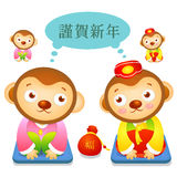 Korean Traditional greetings in Chickens Mascot Royalty Free Stock Photos