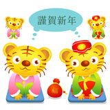 Korean Traditional greetings in Tiger Mascot Stock Photography