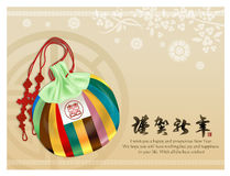 Korean traditional a lucky bag. New Year Card Design Series Royalty Free Stock Images
