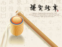 Korean traditional outdoor a whip for spinning a top. New Year C Stock Images