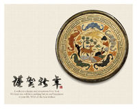 Korean traditional a pattern on a saucer. New Year Card Design S Stock Photo