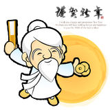 Korean traditional Taoist Mascot. New Year Character Design Seri Royalty Free Stock Photo