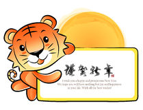 Korean traditional Tiger Mascot. New Year Character Design Serie Royalty Free Stock Photography