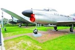 Korean War Memorial Museum, Seoul Royalty Free Stock Photos