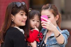 Korean women selfie Stock Photo