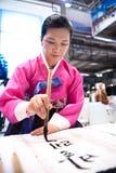 Koreanische Frau an BIT 2012    Lizenzfreies Stockfoto