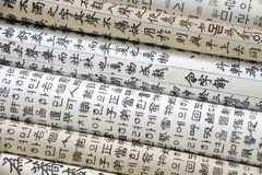 Koreanische Hanji Fertigkeit lizenzfreie stockfotografie