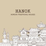 Koreanische traditionelle Häuser A vektor abbildung