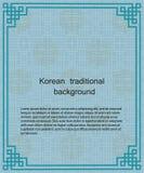 Koreanische traditionelle Musterhintergrundfahne Lizenzfreies Stockbild