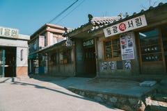 Koreanischer alter Buchladen und Straße in Jangsaengpo-Dorf ab 1960 s bis 70s Lizenzfreie Stockfotografie