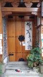 Koreanisches Haus Stockfoto