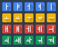 Koreansk alfabetuppsättning Fotografering för Bildbyråer