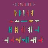 Koreansk alfabetuppsättning Royaltyfria Foton