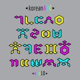 Koreansk alfabetuppsättning Arkivbilder