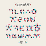 Koreansk alfabetuppsättning Royaltyfria Bilder