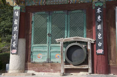 Koreansk buddismtempel Arkivfoto
